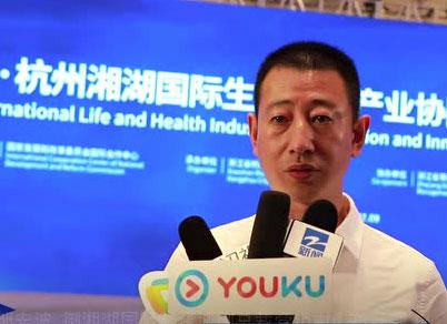 【浙江电视台】《杭州湘湖国际生命健康产业协同创新先行试验区》