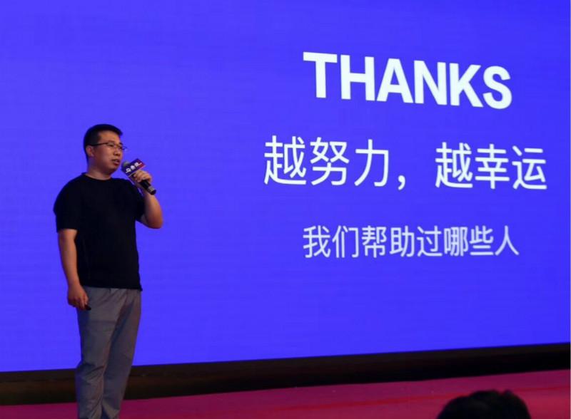 【媒体邀请-上海】众·燃——乌鱼说2019全链路创意营销与体验设计大会