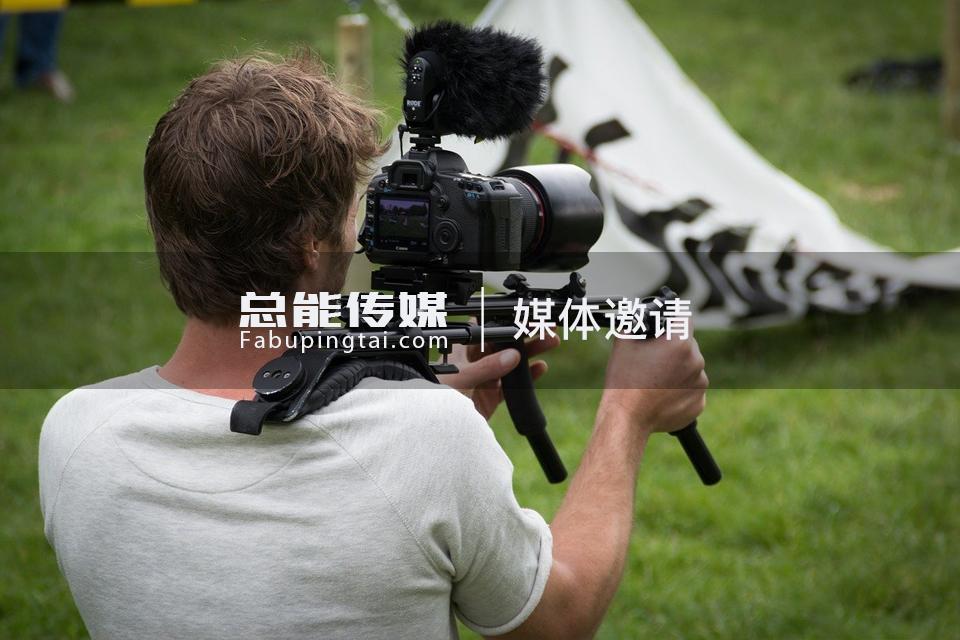 广西桂林媒体邀约名单资源