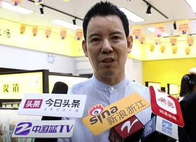 【浙江电视台】便利狗24H智能超市正式开业亮相