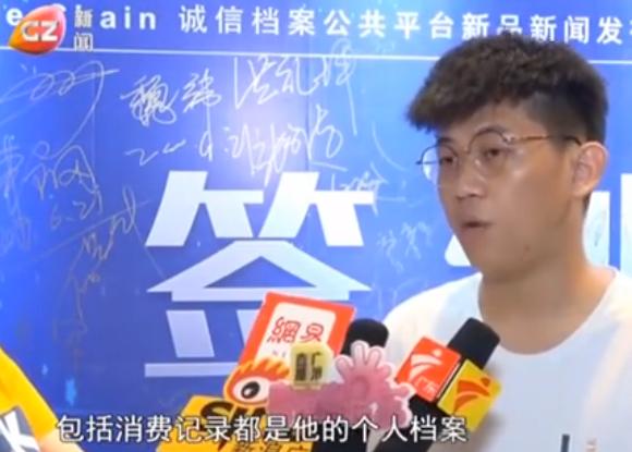 【广州电视台】UfileChain产品正式启动新品新闻发布会