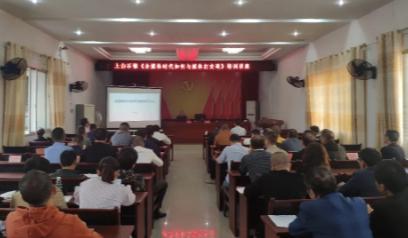 上白石镇邀请中国青年报高级记者开设专题讲座