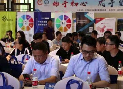 【浙江电视台】《创响  中国制造2025——双创周》