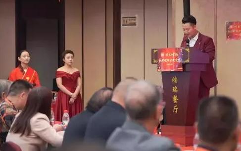 网红书城创始人李安华新闻发布会讲话