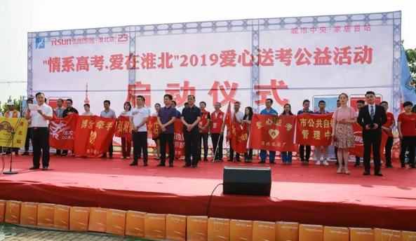 新闻媒体多次报道淮北职业技术学院教师姬中奎事迹