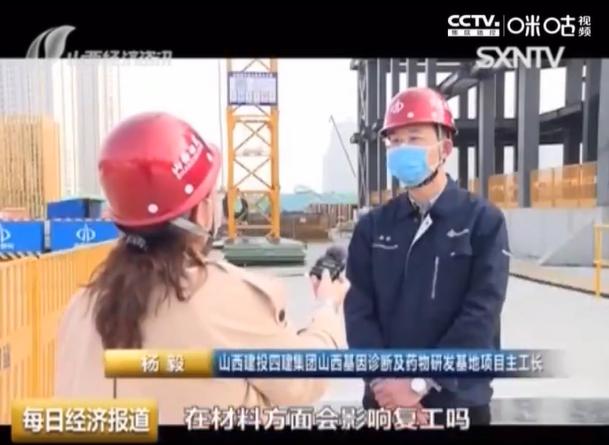山西经济资讯频道媒体报道:山西首个装配式高层钢结构公共建筑加速建设
